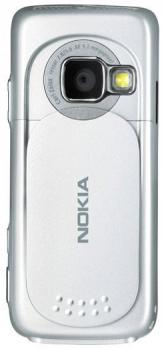 nokia n73 retro white