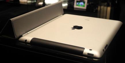 apple ipad 2 retro cover live