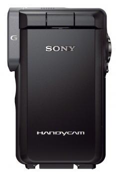 sony hdr-gw660ve profilo