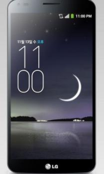 lg g flex 2 32gb display