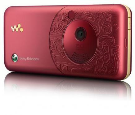 sony ericsson w660i retro red