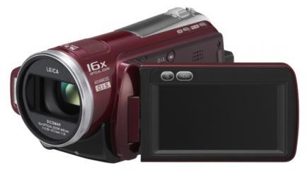 panasonic hdc sd20 LCD aperta red