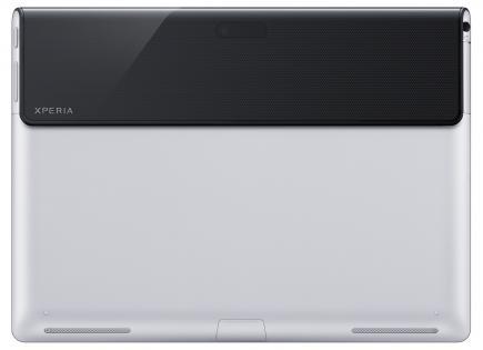 sony xperia tablet s retro