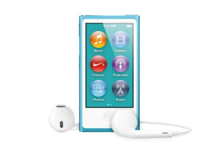 Apple iPod Nano 2012: vista frontale