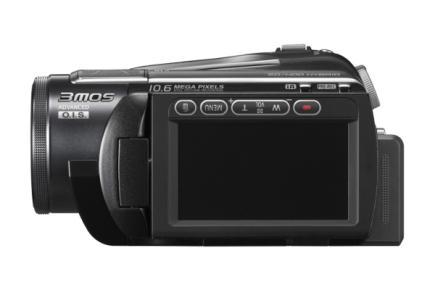 panasonic hdc hs200 3/4 LCD chiusp
