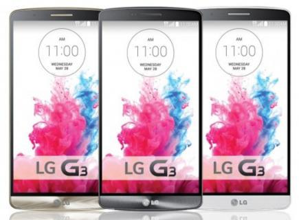 lg g3 d855 fronte vari colori