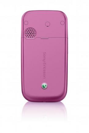 sony ericsson z750i retro pink