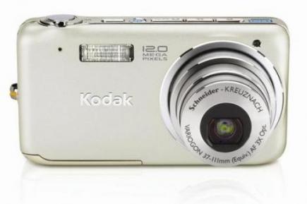 kodak easyshare v1233 argento front
