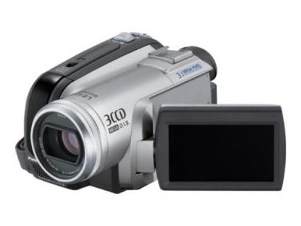 panasonic nv gs320 display aperto