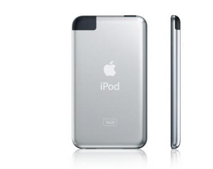 apple ipod touch retro
